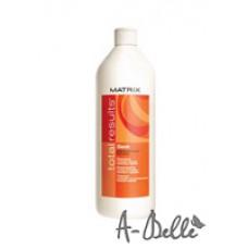 Smoothing Conditioner Sleek look. | Кондиционер для гладкости волос Матрикс.